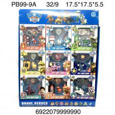 PB99-9A Собачки с машинками и значком 9 шт. в блоке, 32 шт. в кор.