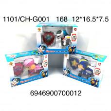 1101/CH-G001 Собачки со значком, 168 шт. в кор.