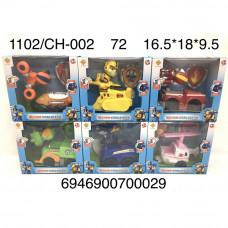 1102/CH-002 Собачки на машинках с жетонами, 72 шт. в кор.