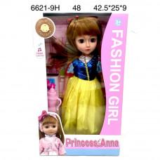 6621-9H Кукла Принцесса Анна (муз.), 48 шт. в кор.