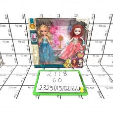 Куклы 2 шт. в наборе, 60 шт. в кор. 2118