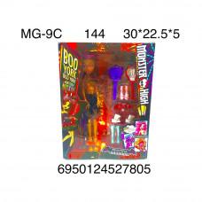 MG-9C Кукла Монстр, 144 шт. в кор.