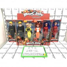 Чудесные супергерои 12 шт. в блоке, 288 шт. в кор. 896