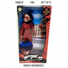58622 Чудесные супергерои Кукла 32 см, 180 шт. в кор.
