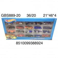 GBS889-20 Модельки Хот Вилс 20 шт. в наборе (меняет цвет), 36 шт. в кор.