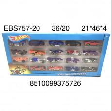 EBS757-20 Модельки Хот Вилс 20 шт. в наборе (меняет цвет), 36 шт. в кор.