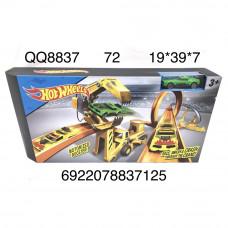 QQ8837 Автотрек Хот Вилс, 72 шт. в кор.