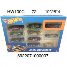 HW100C Модельки Хот Вилс 10 шт. в наборе, 72 шт. в кор.