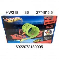 HW218 Автотрек Хот Вилс, 36 шт. в кор.