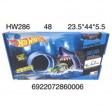 HW286 Автотрек Хот Вилс, 48 шт. в кор.