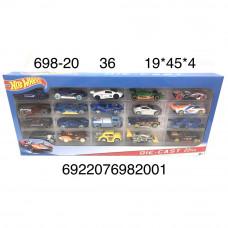 698-20 Модельки Хот Вилс 20 шт. в наборе, 36 шт. в кор.