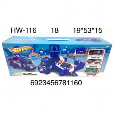 HW-116 Грузовик автотрек Хот Вилс (свет, звук), 18 шт. в кор.