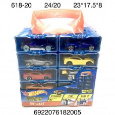 618-20 Модельки Хот Вилс в кейсе 20 шт. в наборе, 24 шт в кор.