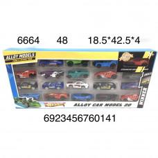 6664 Модельки 20 шт. в наборе, 48 шт. в кор.