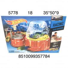 5778 Автотрек Хот Вилс (меняет цвет) 18 шт в кор.
