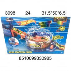 3098 Автотрек Хот Вилс (меняет цвет) 24 шт в кор.