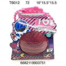 TB012 Кукла в шаре Arcade Большой шар 72 шт в кор.