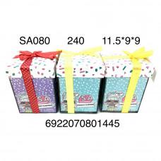 SA080 Кукла в шаре Подарок, 240 шт. в кор.