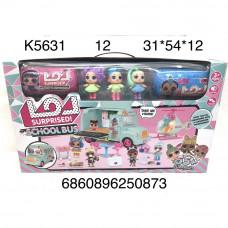 K5631 Кукла в шаре 2 Капсулы набор, 12 шт. в кор.