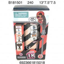 B181501 Кукла в шаре Капсула, 240 шт. в кор.
