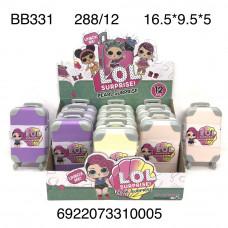 BB331 Кукла в шаре в чемоданчике 12 шт. в блоке, 24 блоке. в кор.