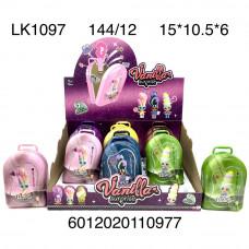 LK1097 Кукла Ванилла в чемоданчике 12 шт. в блоке, 144 шт. в кор.