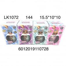 LK1072 Кукла в шаре Doll сюрприз вылупляется, 144 шт. в кор.