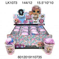 LK1073 Кукла в шаре Doll сюрприз 12 шт. в блоке,12 блоке. в кор.