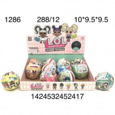 1286 Кукла в шаре 12 шт. в блоке,24 блоке в кор.