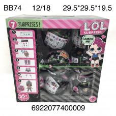 BB74 Кукла в шаре 18 шт. в блоке, 12 шт. в кор.