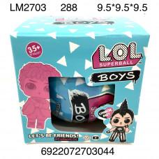 LM2703 Кукла в шаре Мальчик 288 шт в кор.