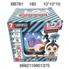 BB781 Кукла в шаре Мальчик, 180 шт. в кор.