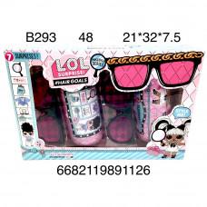 B293 Кукла в шаре Капсула Волосатая  с очками, 48 шт. в кор.