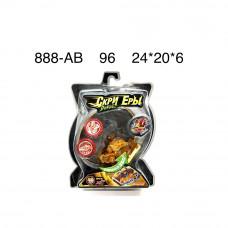 Дикие машинки на блистере, 96 шт. в кор. 888-AB
