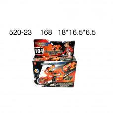Дикие машинки, 168 шт. в кор. 520-23