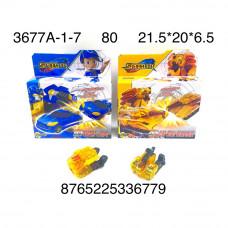 3677A-1-7 Дикие машинки, 80 шт. в кор.