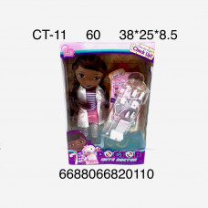 CT-11 Кукла Доктор, 60 шт. в кор.