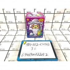 Пингвинёнок интерактивный в яйце 36 шт в кор. YBG-302-CH302