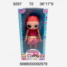 9297 Кукла в шаре 38 см в коробке, 72 шт. в кор.