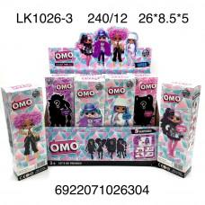LK1026-3 Кукла в шаре OMO 12 шт. в блоке, 240 шт. в кор.