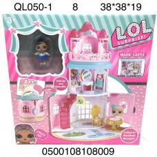 QL050-1 Кукла в шаре Волшебный замок, 8 шт. в кор.