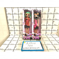 Кукла в шаре OMG Кукла, 144 шт. в кор. A1914