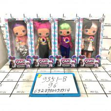 Кукла в шаре OMG Кукла, 96 шт. в кор. 9351-B