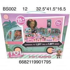 BS002 Кукла в шаре Автобус набор 25+, 12 шт. в кор.