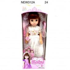 NEW312A Кукла 48 см. 24 шт в кор.