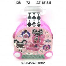 138 Кукла в шаре Рюкзак трильяж, 72 шт. в кор.