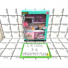 Кукла в шаре QMC Кухня набор, 36 шт. в кор. LK1006