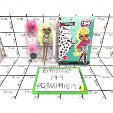 Кукла в шаре OMC Кукла с аксессуарами, 144 шт. в кор. B199101/12F