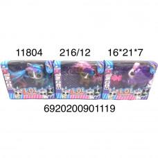 11804 Кукла в шаре Питомцы 12ш в блоке,18 блоке в кор.