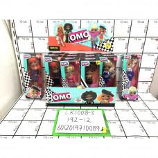 Кукла в шаре QMC 12 шт. в блоке, 192 шт в кор. LK1008-3